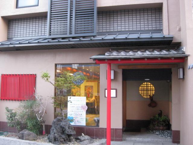 名古屋 187.jpg