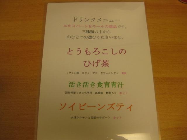 名古屋 173.jpg