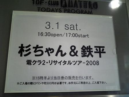 DVC00056.JPG