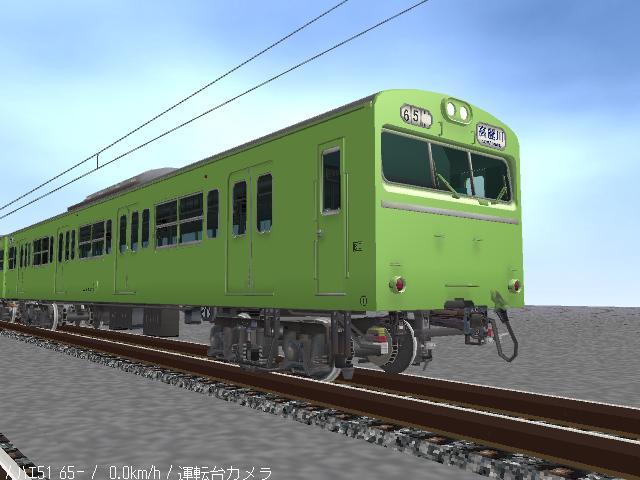 ゴデンシャイ3.JPG