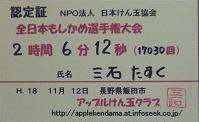 11.12-4.JPG
