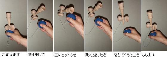 米つき.JPG