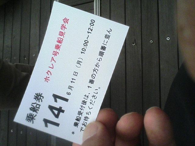 20070611 026.jpg