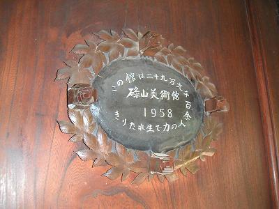 20070701 017b.JPG