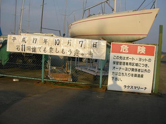 20071007 019b.jpg