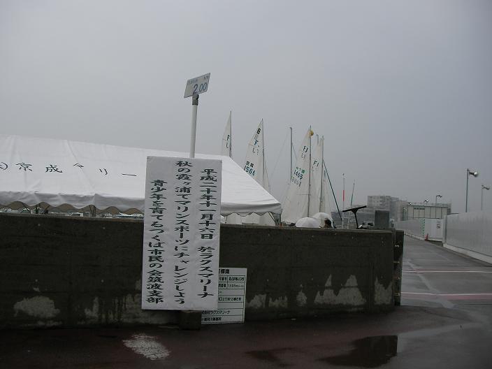 20081116 003b.jpg