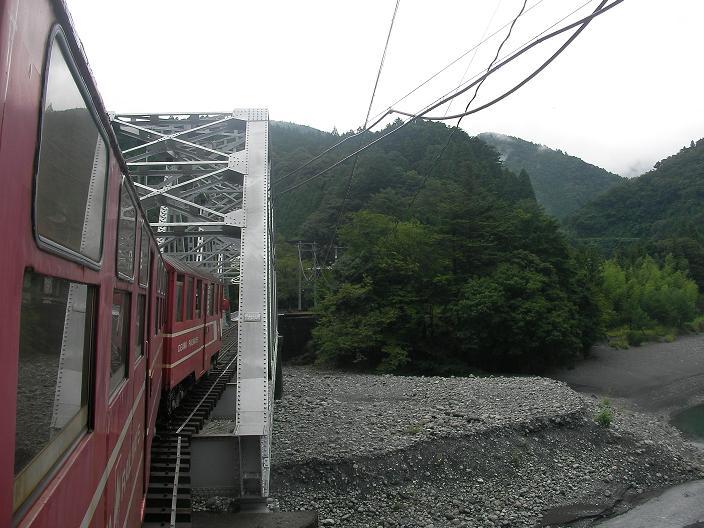 20080922 156b.jpg