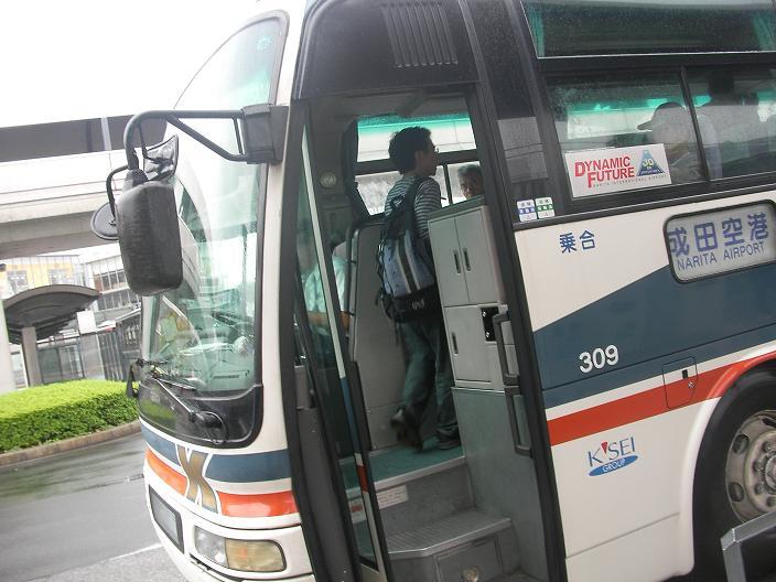 20080916 003b.jpg