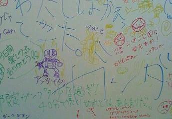 NEC_2946.JPG