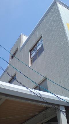 事務所外観1.jpg