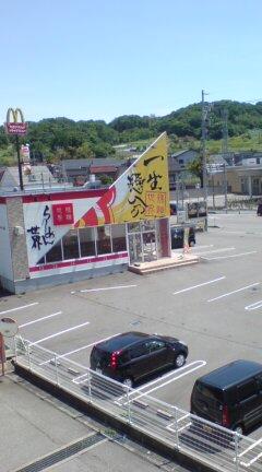 外の景色1.jpg