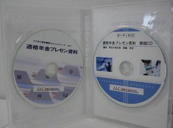 CD21.jpg