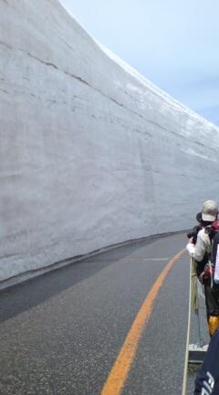 雪の大谷2.jpg