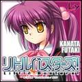120_kanata-support-bana.jpg