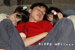 sleep well.png