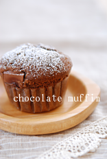 chocolate muffin.png