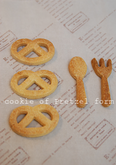 cookie of Pretzel form.png