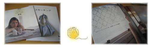 スモッキング、編み物の本.jpg
