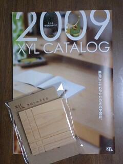 XYL~キシル~ ひのきの学習机 2009年カタログ&見本のコースター