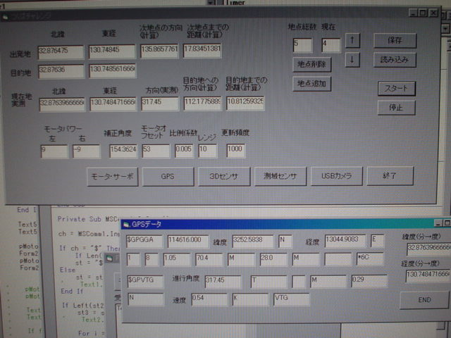 DSC01618.JPG