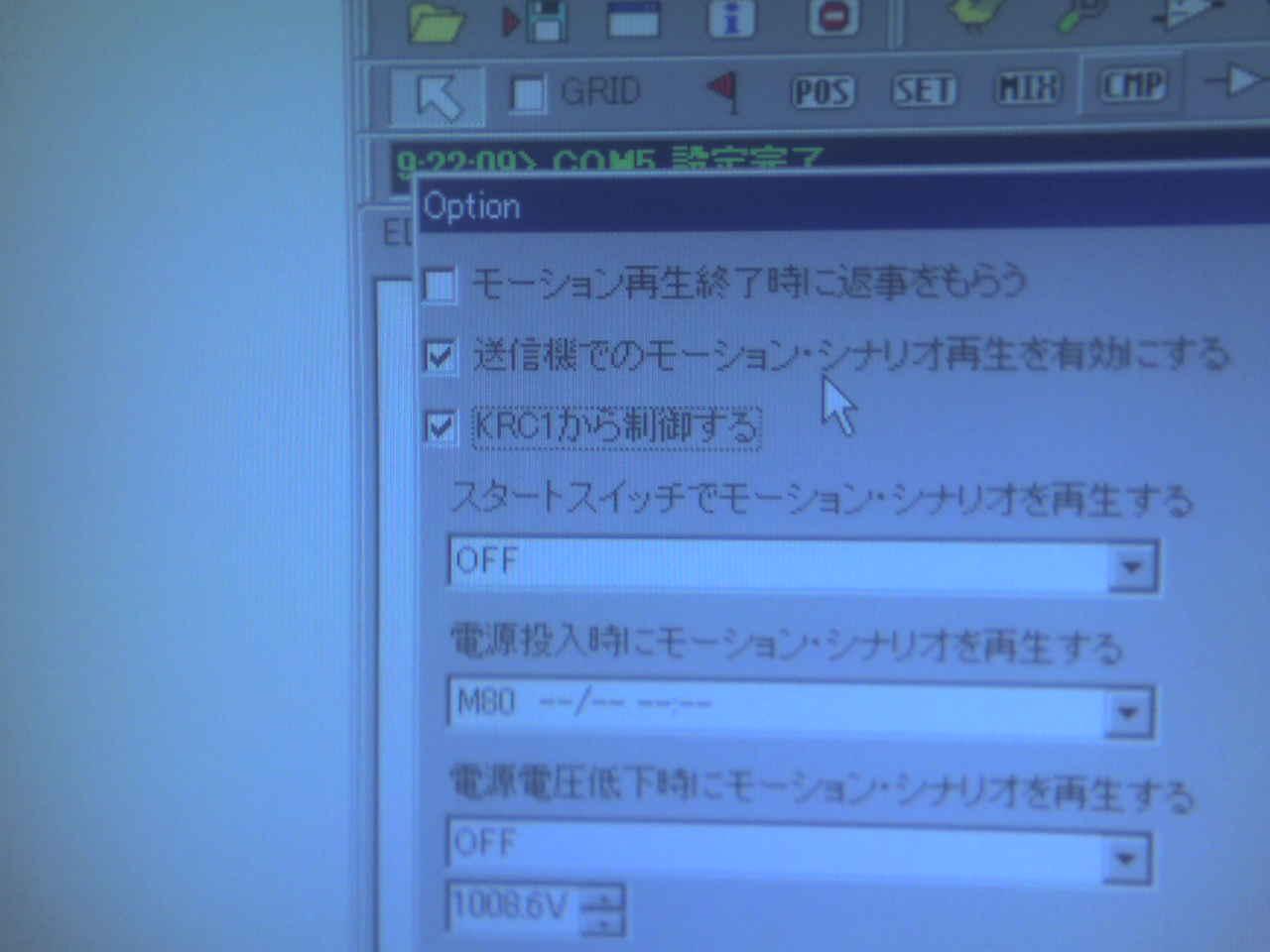 DCF_0054.JPG