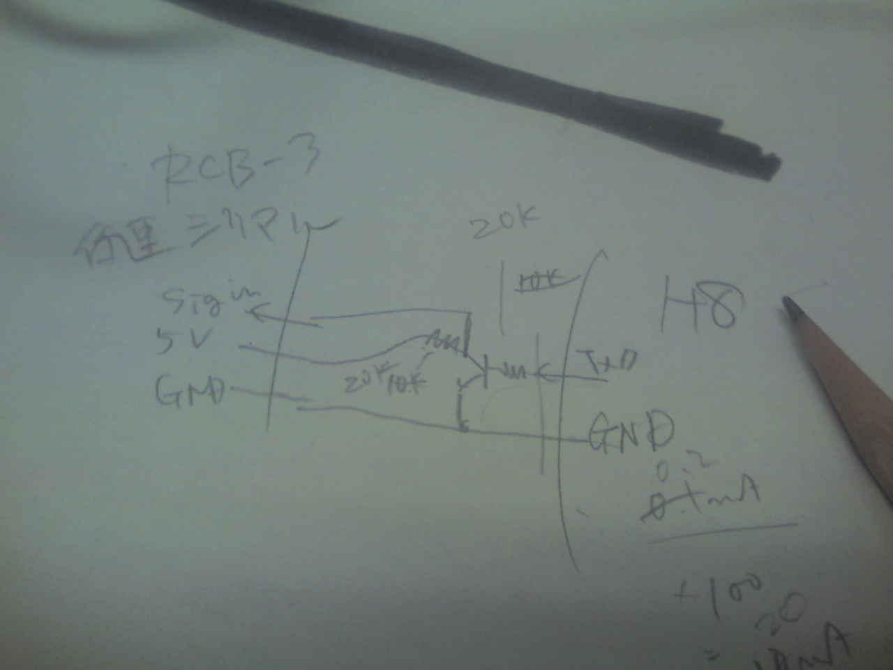 DCF_0057.JPG