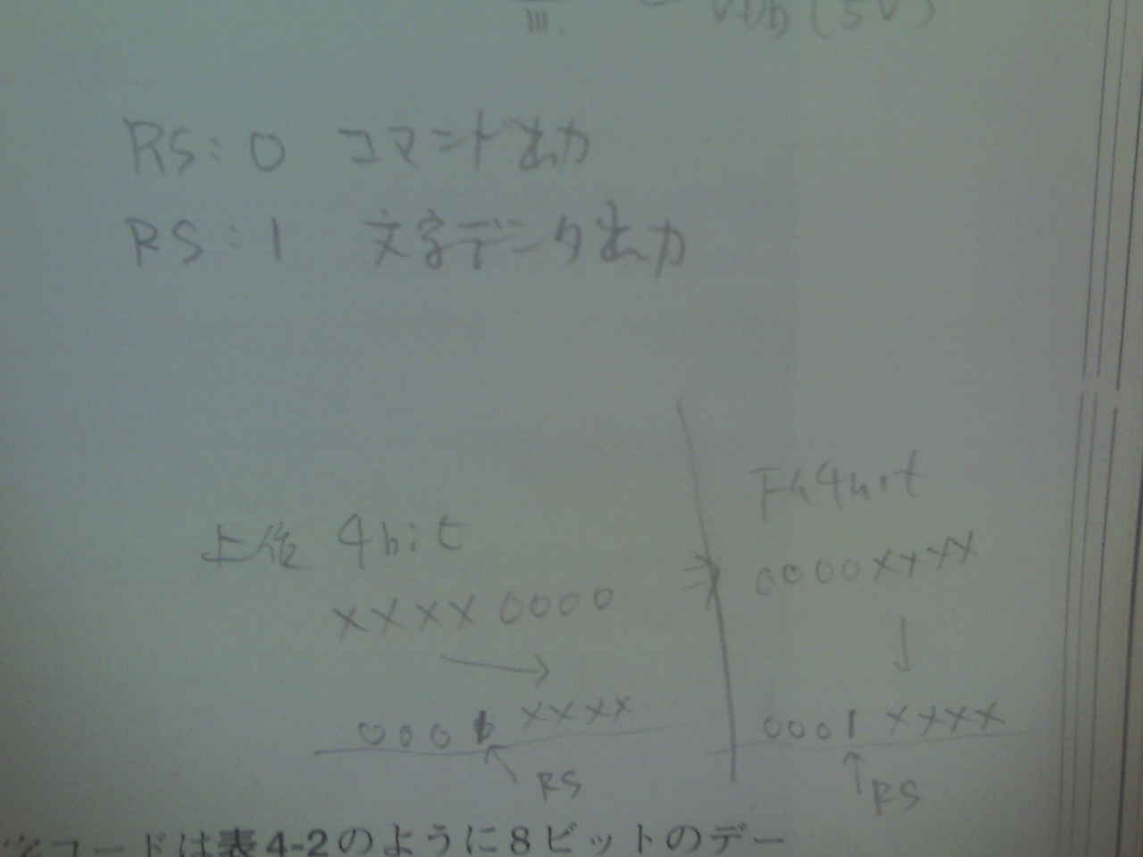DCF_0059.JPG