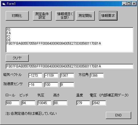 TDScontrol.JPG