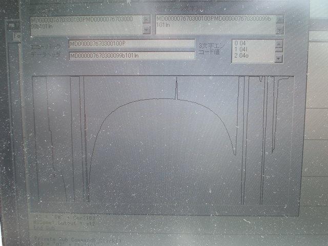 DSC01625.JPG