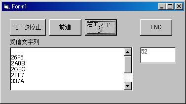 名称未設定 1 コピー.JPG