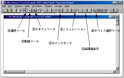 K-COM-sekkei1