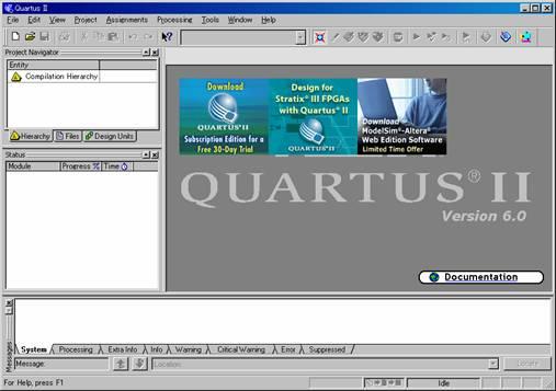 Quartus1