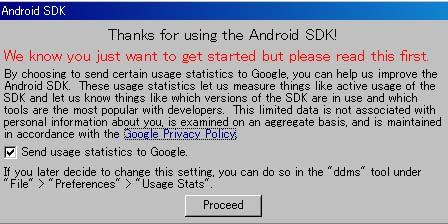 android-first.JPG
