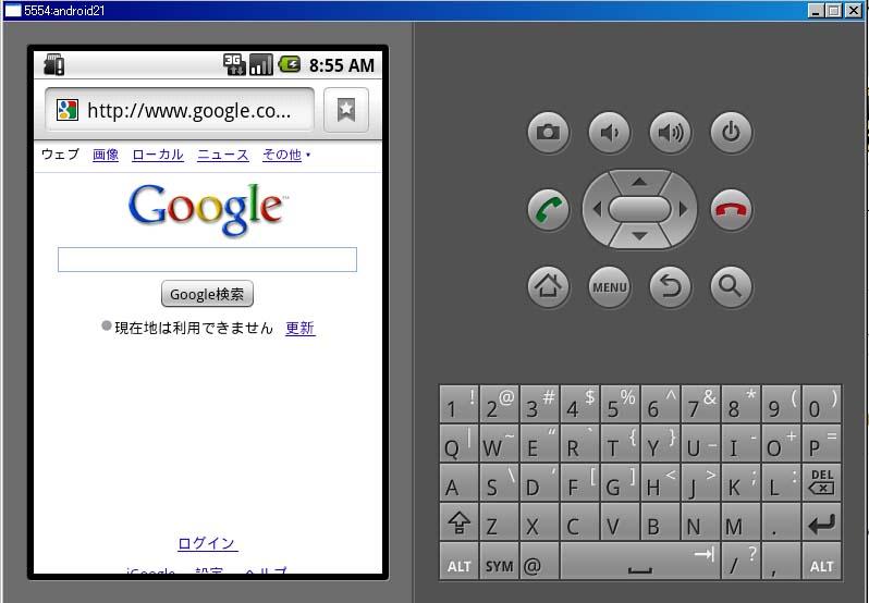 android-google.JPG