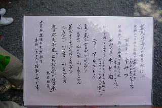 2009.08.24-14.24.21.jpg