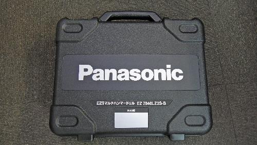 DSC00173(1).JPG