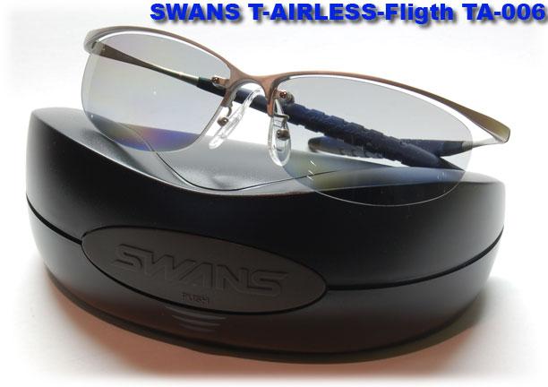 SWANS スポーツサングラス T-AIRLESS-Fligth TA-006