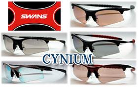 SWANS CYNIUM
