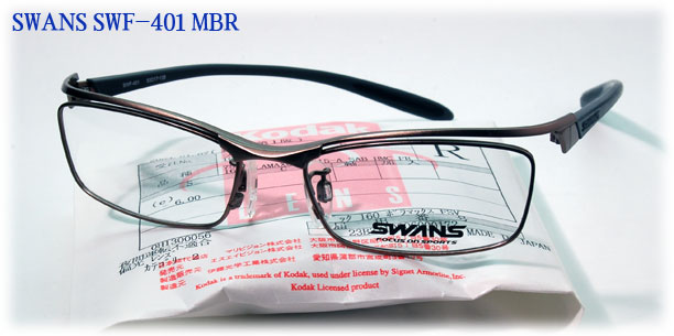 SWF-401 MBR