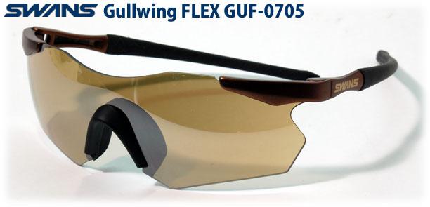 Gullwing FLEX GUF-0705