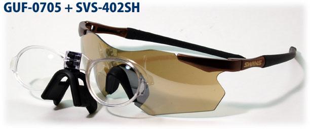 GUF-0705   SVS-402SH