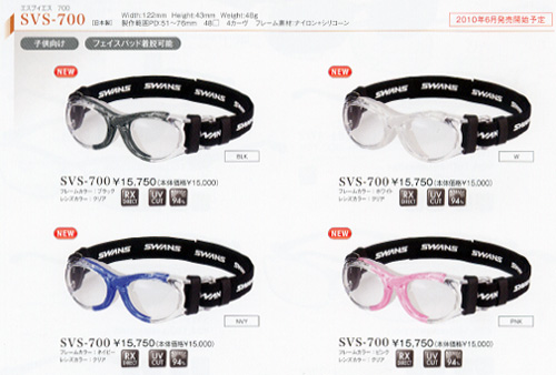 Eye Guard SVS-700