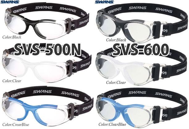 SWANS Eye Guard