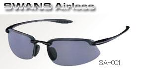AIRLESS