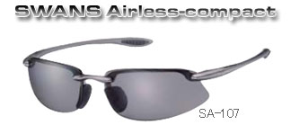 AIRLESS-compact
