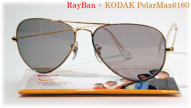 RayBan KODAK
