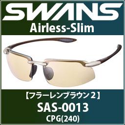SAS-0013