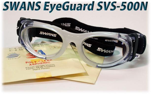 SWANS Sports EyeGuard