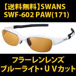 SWF-602(PAW)