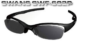 SWF-602P